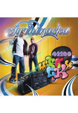 "Disco Juaninacka ""41100 Rock"""